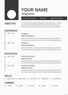 Resume Form Pdf Free Blank Resume And Cv Template In Adobe Photoshop
