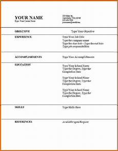 How To Make A Resume For A Job Example How To Make Cv Resume For Job Letters Free Sample Letters