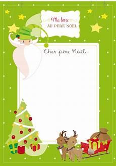 Lettre Au Pere Noel La Lettre Au P 232 Re No 235 L Goodie Christmas Illustration