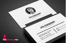Advertising Agency Visiting Card Design Luxury Visiting Cards Template Psd Freedownloadpsd Com