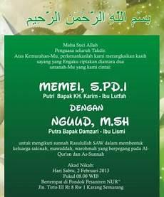 contoh format undangan pernikahan islam