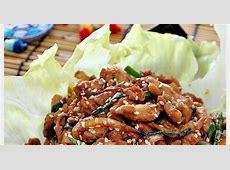 Chicken Bulgogi ?????   Anncoo Journal   Come for Quick