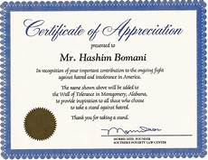 Certificate Of Appreciation Examples Certificate Of Appreciation Template Word Doc Mt Home Arts