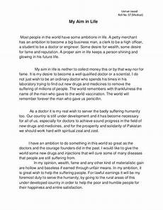 Narrative Essay Example About Life Image Result For My Aim In Life Essay For 5th Class