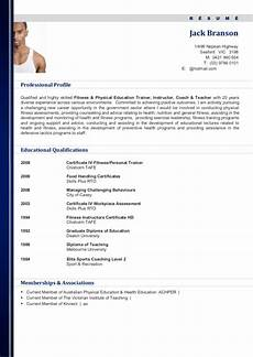 Personal Data In Resume Personal Trainer Resume Template Printable Pdf Download