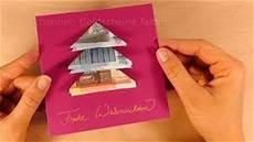 geldgeschenke weihnachten basteln dansenfeesten