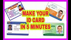 How To Make A Id Card How To Make Id Card Easily In 5 Minutes L Prepare Id Cards
