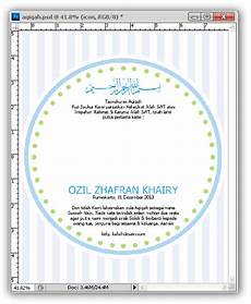 background undangan aqiqah 1 187 background check all