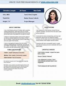 marriage biodata in english marriage biodata format for christian girl