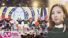 Kpop Chart Mnet Twice Tt Kpop Tv Show M Countdown 161101 Ep 499