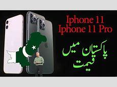 Iphone 11 Price in Pakistan 2019 (prediction)   YouTube