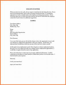 Follow Up Letter After Interview 9 Interview Followup Email Marital Settlements Information