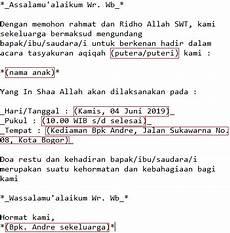 contoh undangan aqiqah lewat wa bisa di edit