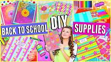 diy school supplies for back to school 2015 giveaway