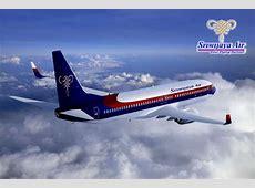 Sejarah Sriwijaya Air   Tiket Promo Murah Dan Mudah