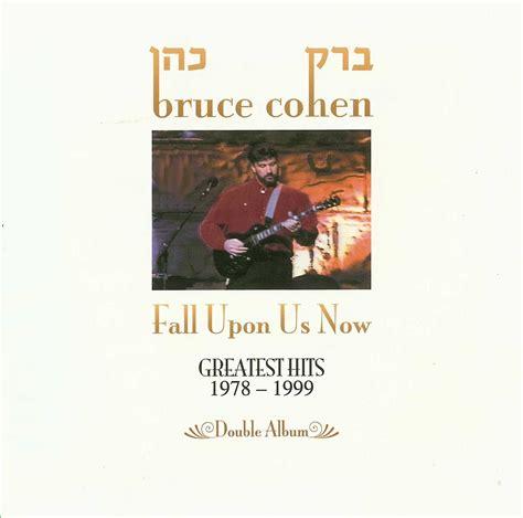 Jewish Music Genre