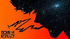 Space Cowboy 4k Wallpaper by Desktop Cowboy Bebop Hd Wallpapers Pixelstalk Net