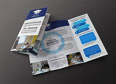 Promotional Brochure Examples 24 Educational Brochure Examples Templates Ai Google