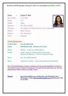 marriage biodata in english resume format for marriage free download biodata format
