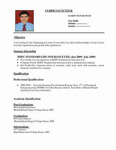 Sample Format Of Resume For Job Resume Format Pdf Sample Resume Format First Job Resume