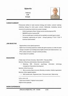 What Goes On A Resume Resume Template Sample Dylan Ko