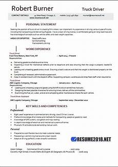 Resume Sample For Driver Truck Driver Resume 2018 Examples Resume 2018