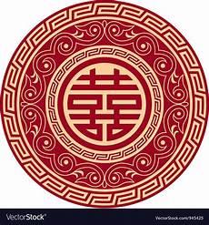Double Happiness Design Double Happiness Symbol Vector Image On Mandala Symbols