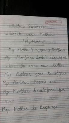 Mother Essays Adventures In Mommyhood Kabir S Essay My Mother