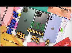 Price of iphone 11,Pro,Pro Max in Saudi Arabia   YouTube