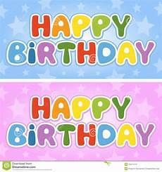 Colorful Happy Birthday Banner Happy Birthday Colorful Banners Stock Vector