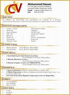 Different Resume Templates 9 Best Resume Formats Free Samples Examples Amp Format
