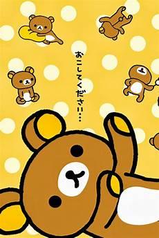 Iphone X Wallpaper Kawaii by Asian Dreams Kawaii Wallpapers For Ur Phone Kawaii