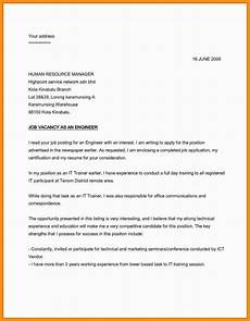 Applying For Any Position Cover Letter Simple Cover Letter For Job Application 7 Simple Cover