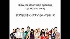 Glee Light Up The World Light Up The World Glee 日本語訳 歌詞 Youtube