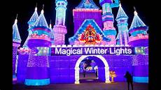 Houston Lights 2017 Magical Winter Lights 2017 Houston Texas Youtube
