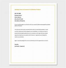 Apology Letter To Customers Apology Letter To Customer 4 Useful Samples Amp Formats