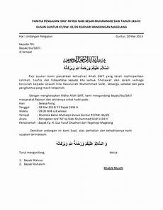 undangan pengajian akhir tahun pastiged casso contoh surat undangan isro mi roj