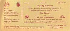 Weds Card Format Marriage Invitation Cards Hindu Wedding Invitations