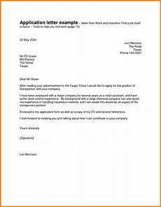Application Letter Template Sample 94 Sample Application Letter For Internal Vacancy Pdf