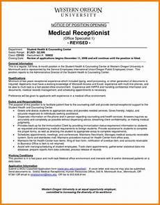 Receptionist Duties Resume 8 Medical Receptionist Job Description Introduction Letter