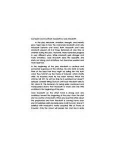 Macbeth Essay Conclusion Macbeth Gcse English Marked By Teachers Com