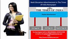 publish education display advertisement in the times of