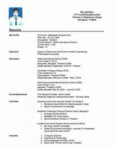 Resume Objective For High School Student My Resume Online Portfolio