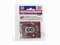 Tamiya Bearing Size Chart Mini 4wd 13mm Dia Guide Roller Ball Bearings By Tamiya
