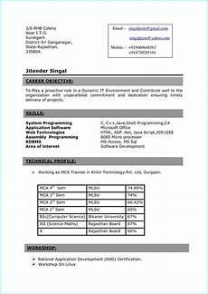 Resume Formats For Freshers Bsc Nursing Resume Format For Freshers Download Resume