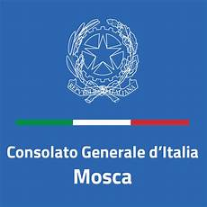 consolato italiano a mosca consolato generale d italia a mosca генеральное