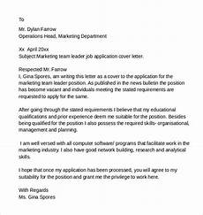 Cover Letter For Team Leader Position Examples Team Leader Cover Letter Samples Sample Resume