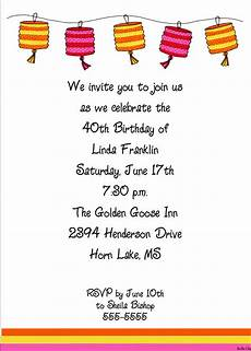 invitation ideas for party free printable personalized birthday invitations for