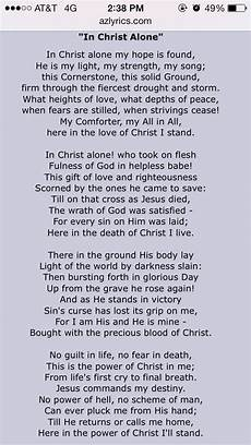 The Light Of Christ Chords In Christ Alone Hymns And Songs And Lyrics I Love In