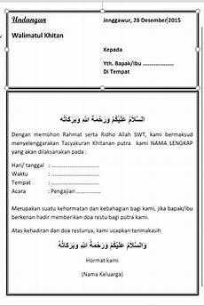 undangan tasyakur khitan contoh surat undangan walimatul khitan